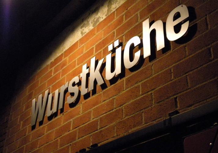 Wurstkuche venice